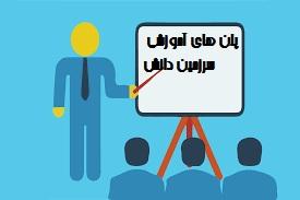 کلاس خصوصی آیلتس در شیراز