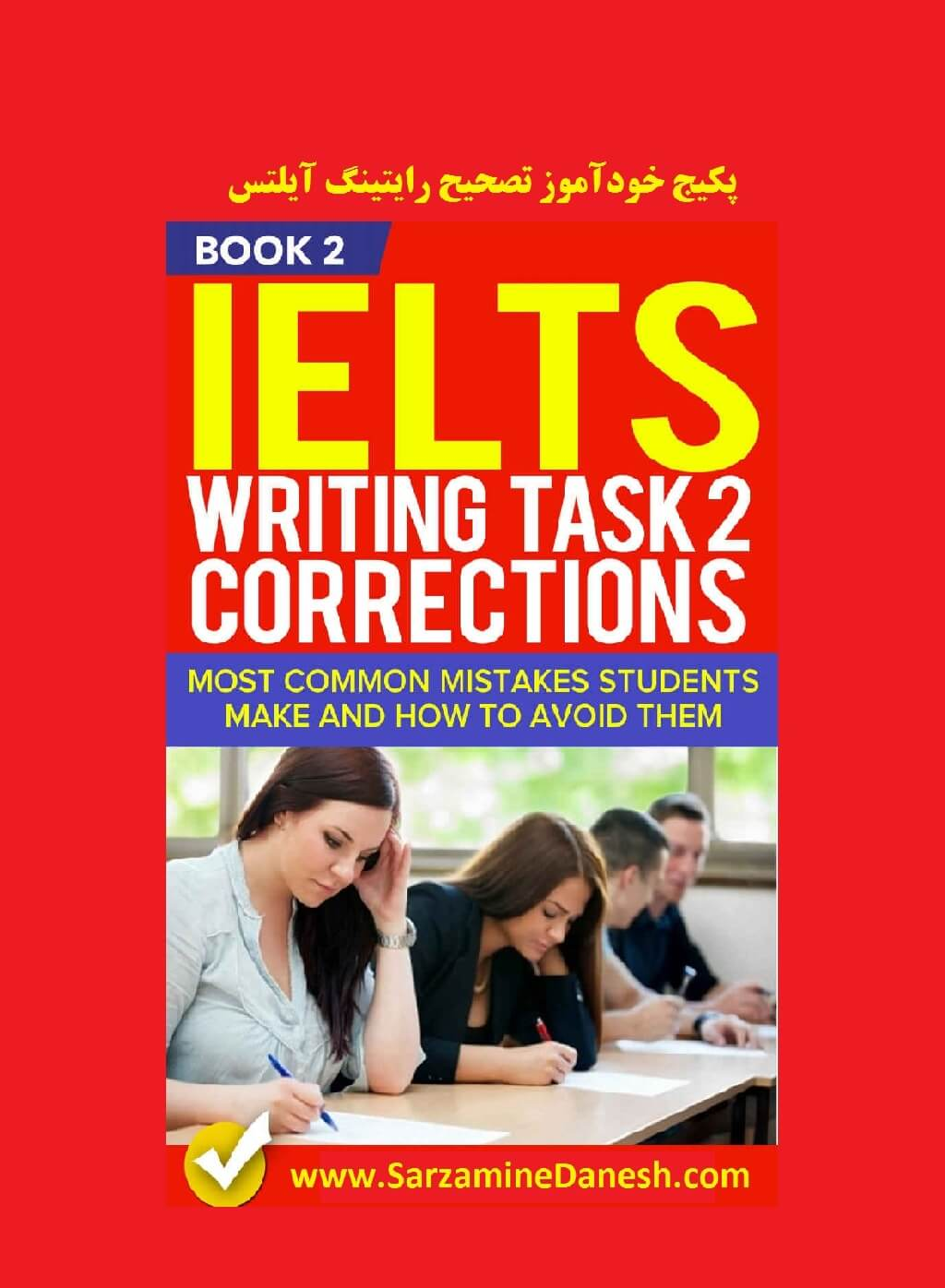 start early and write several drafts about ielts essay correction i have not simply corrected small errors but instead i have rewritten the essay