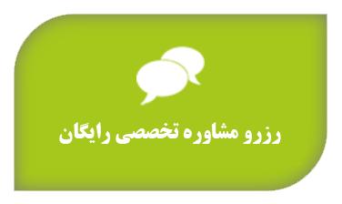 بهترین استاد آیلتس در اصفهان