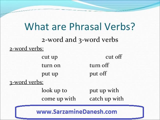تقویت speaking آیلتس phrasal verbs